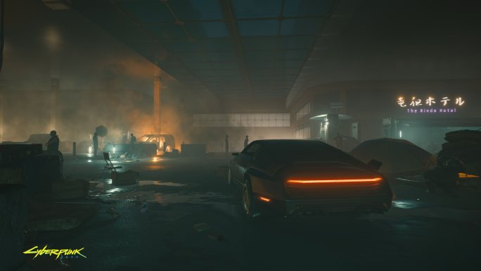 ¿Cual será el modo de juego en Cyberpunk 2077?