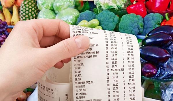 Esto acaba con tu presupuesto de comestibles