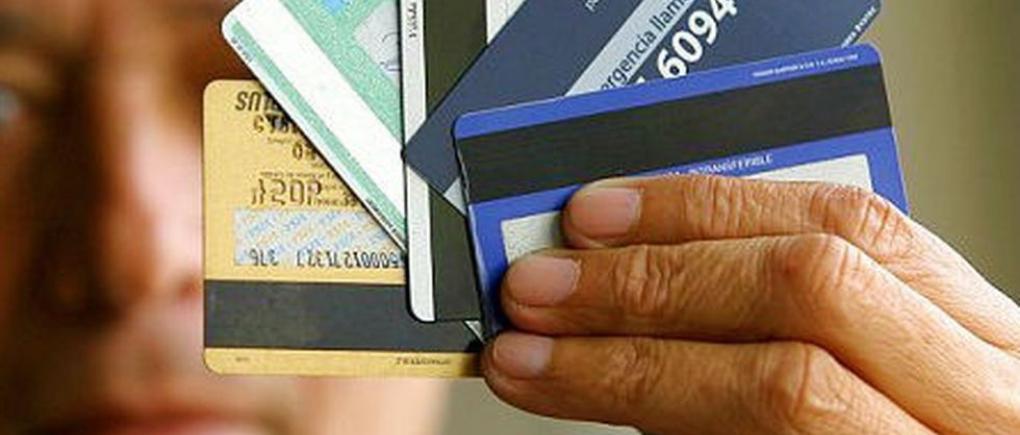 Cómo se puede evaluar una tarjeta de crédito